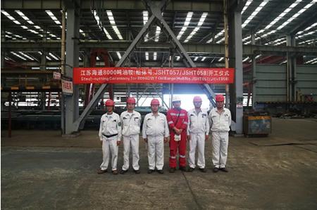 江苏海通两艘8000吨油驳同时开工