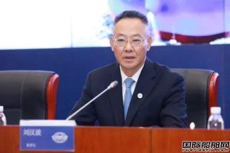 刘汉波:中远海运能源战略转型挺进蓝海