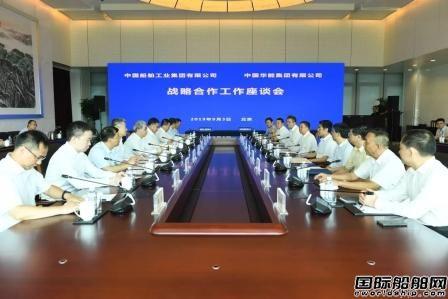华能集团与中船集团签署战略合作协议