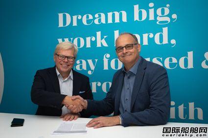 CADMATIC收购芬兰软件公司Kymdata