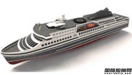 Knud E.Hansen推出新型客滚船设计