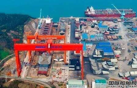 大韩造船获全球首艘LPG动力客滚船订单
