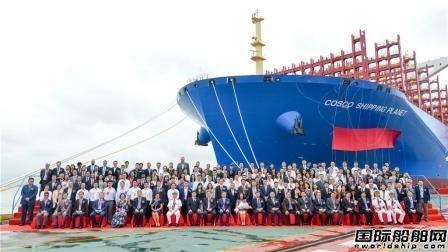 江南造船21000TEU超大型集装箱船项目收官