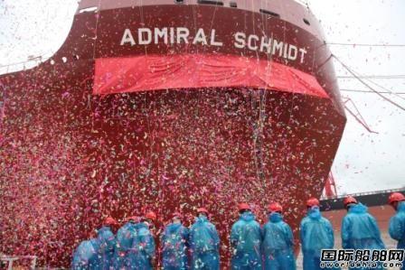 沪东中华援助上海船厂交付全球首艘极地散货船