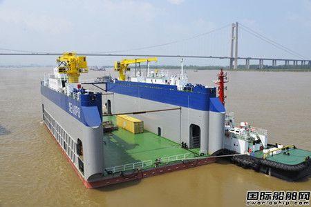 镇江船厂建造我国首艘出口缅甸浮船坞顺利启航