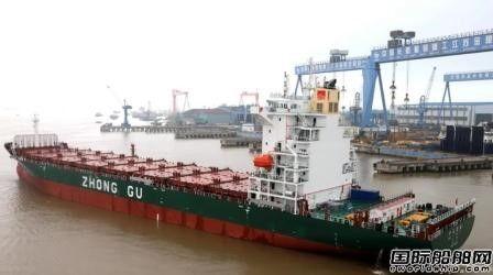 金陵船厂为中谷物流建造第3艘1900箱船顺利试航