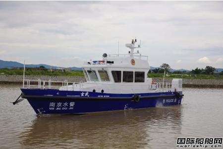江龙船艇交付2艘全铝合金超高速执法巡逻艇