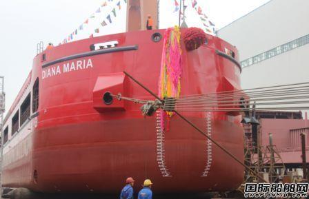 大津重工一艘8000吨散货船命名下水