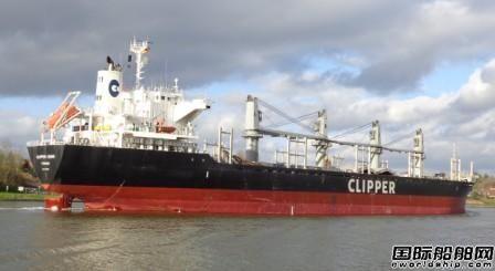 Clipper Bulk收购3艘灵便型散货船