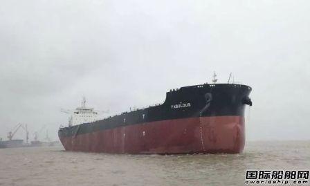 外高桥造船18万吨散货船H1478船试航返航