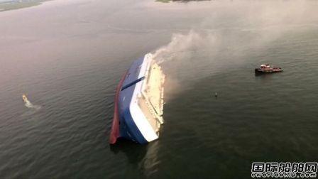4名失踪船员获救!韩国汽车船倾覆事故后续