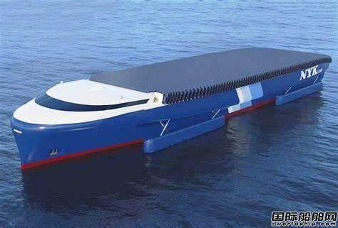 芬兰与日本邮船合作研发零污染排放汽车运输船
