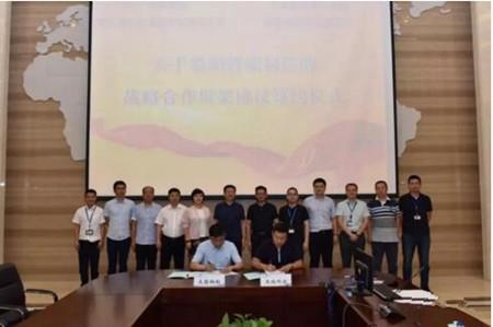 大船集团与七一六所续签战略合作框架协议