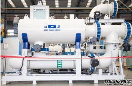 中远海盾压载水管理系统获USCG型式认可证书