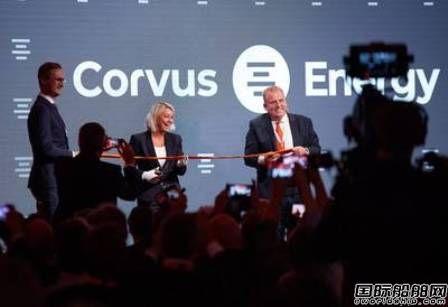 Corvus Energy挪威开设第二家船舶电池工厂