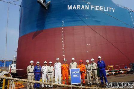 外高桥造船21万吨散货船H1453顺利出坞