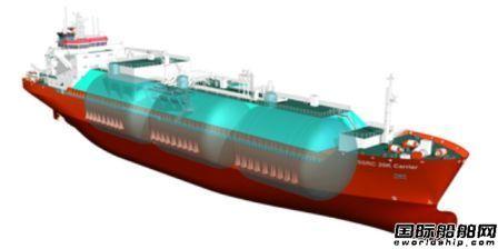 挪威SSRC公司推出新型LNG船围护方案