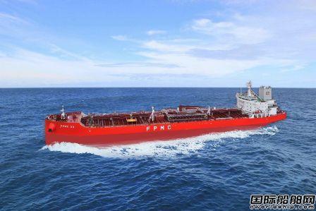 广船国际交付FPMC公司一艘48800吨油船