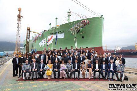 大宇造船为BW LNG建造两艘LNG船命名