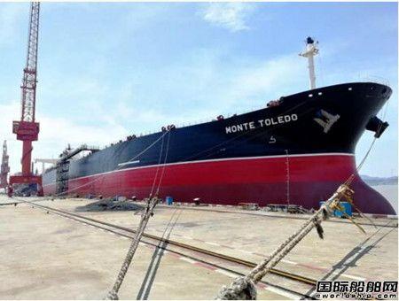 """舟山中远海运重工维修""""蒙特""""轮圆满完工顺利开航"""