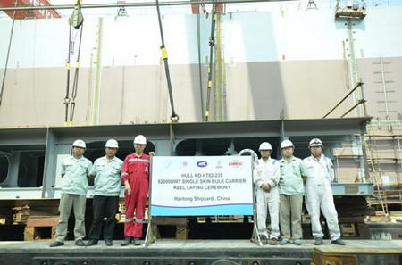 韩通船舶重工82000吨散货船(HT82-235)上台