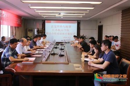 吉宝岸外与海事校企合作培训班在江苏航运职业技术学院开班