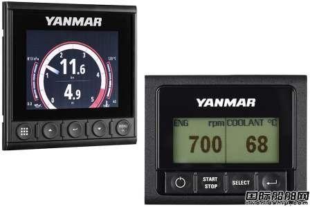 洋马推出新一代多功能发动机开关和仪表显示器