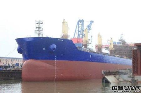 新大洋造船4艘63500吨散货船完成大节点