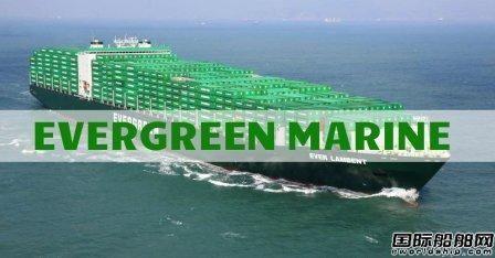 长荣海运10艘23000TEU集装箱船订单敲定