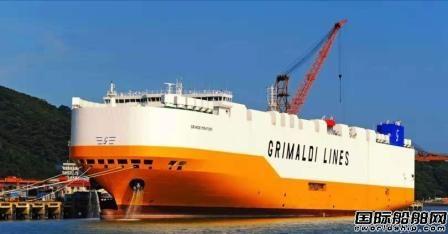 扬帆集团一艘7800车汽车滚装船正式签字交付
