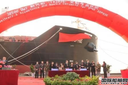 Vogemann在口岸船舶订造8艘灵便型散货船