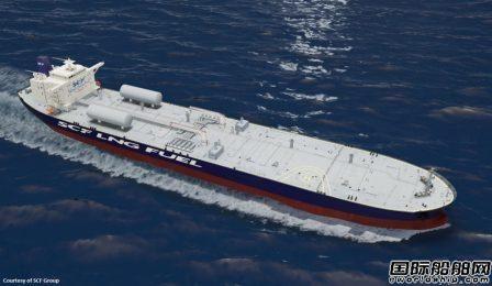 韩国造船业未雨绸缪押注LNG动力船