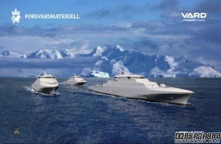 Vestdavit吊艇架获挪威海岸警卫队3艘新船订单