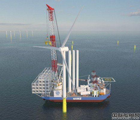 NOV获亚洲最大自升式风场安装船打包合同