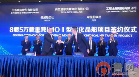 山东海运与壳牌签署8艘5万吨油船租约