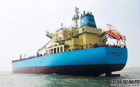 嘉吉和马士基油轮合并MR型成品油船船队