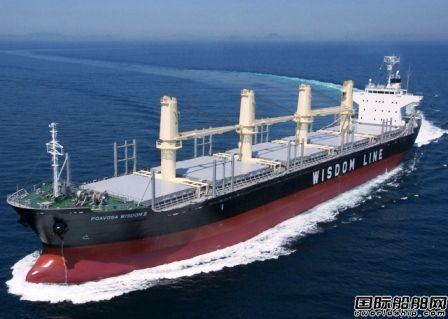 慧洋海运加快出售旧船更新船队降低负债比