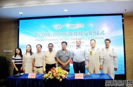 新时代造船交付Frontline一艘208000吨散货船