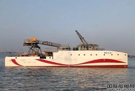 """江苏大洋海装建造""""雄程天威1""""号风电运维船下水"""