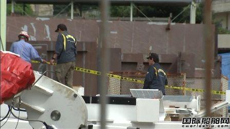 日本一家造船厂发生伤亡事故1名工人死亡