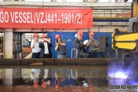 镇江船厂2艘3700DWT杂货船顺利开工