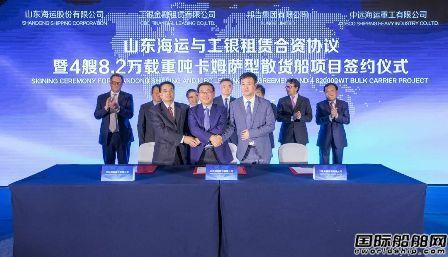 扬州中远海运重工获4艘8.2万吨散货船订单