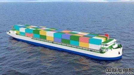 理工光大获2+4艘120TEU江海直达集装箱船订单
