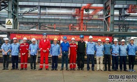 中航鼎衡16300吨双燃料化学品7#船开工