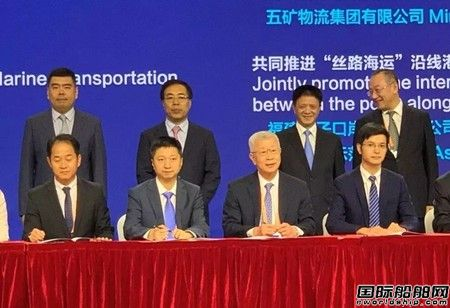 国贸股份与裕民航运签订战略合作协议