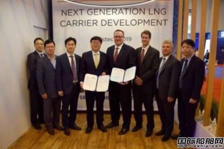 三星重工将与ABS合作开发下一代LNG船