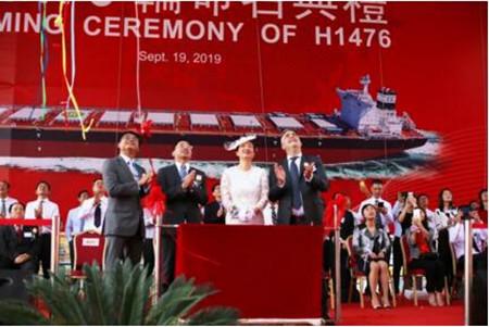 """外高桥造船为福茂集团建造""""盛梅""""轮正式命名"""