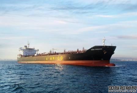 DIS亏损扩大但依然看好成品油船市场