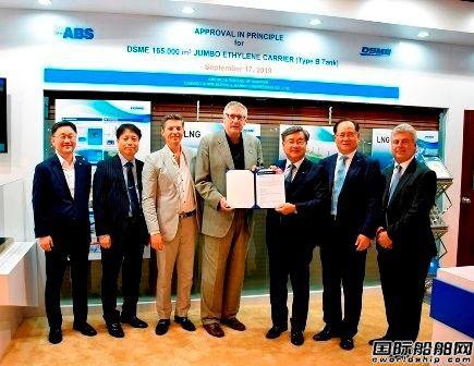 大宇造船巨型乙烷乙烯船设计获ABS原则性批准