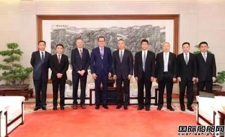 中船重工总经理吴永杰会见DNV GL集团高层